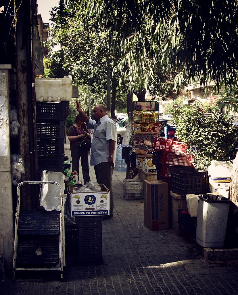 Resa till Damascus