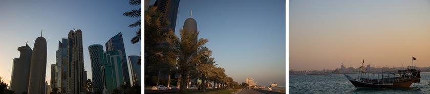 Promenade Corniche, Doha, Qatar